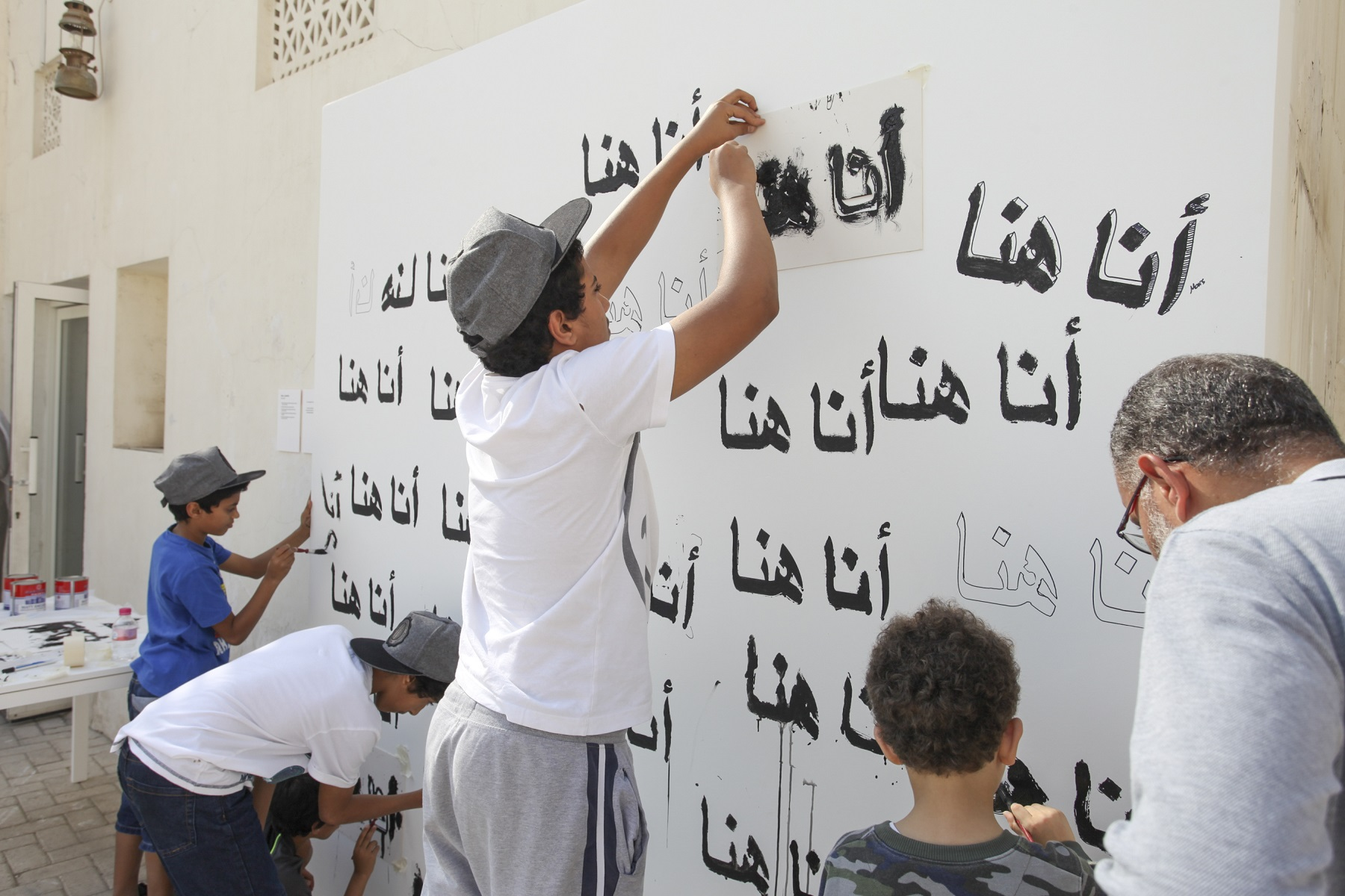 Visitors activating instruction by Manal AlDowayan titled I Am Here Image
