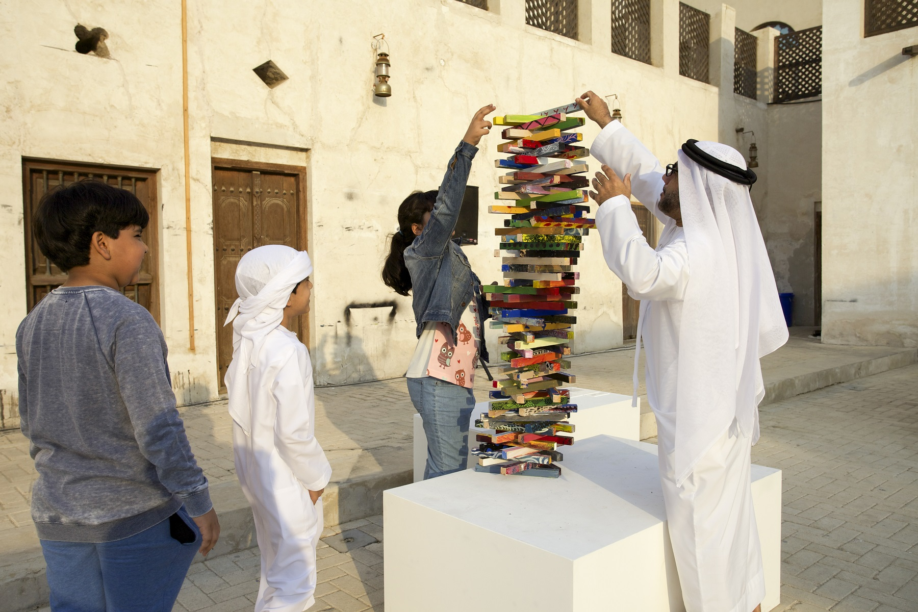 Visitors activating instruction by Amir Nour  Image