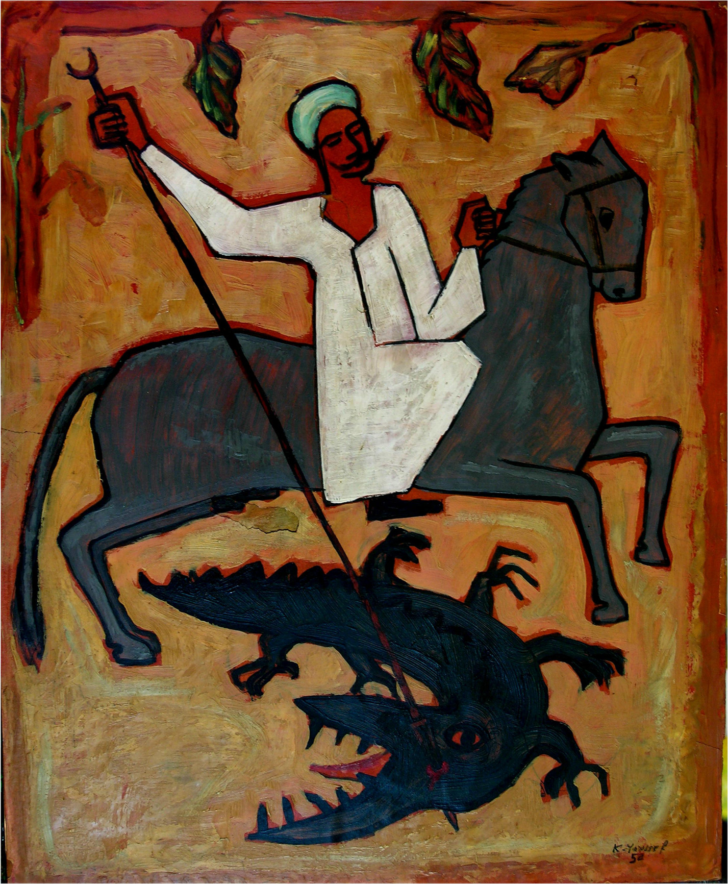 St. George & the Dragon Image