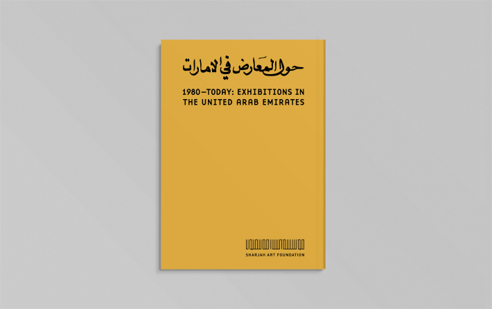 Cover Page View (Arabic) Image
