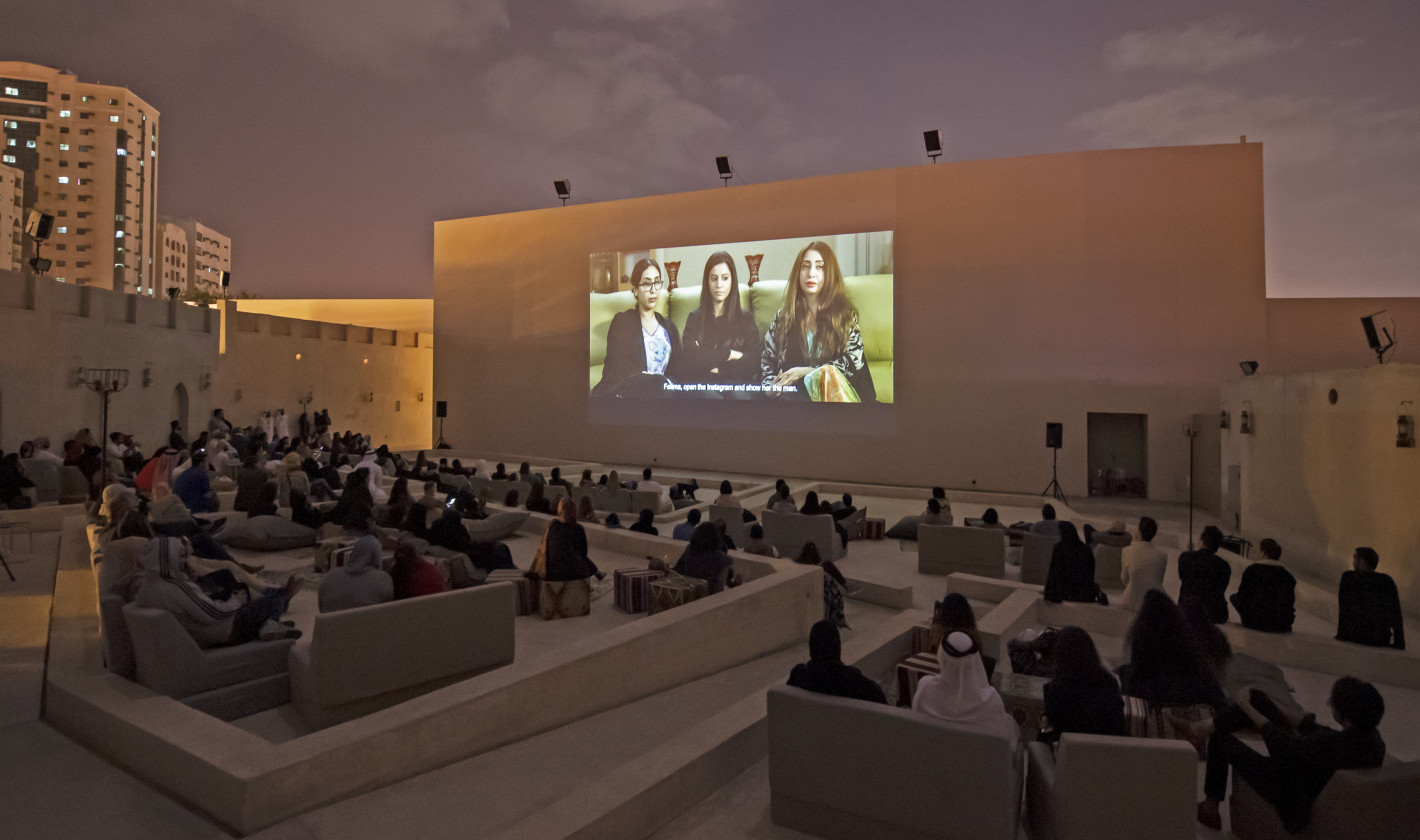 The film screening programme for Sharjah Film Platform 3 (SFP3), our annual film festival, is now available to view online