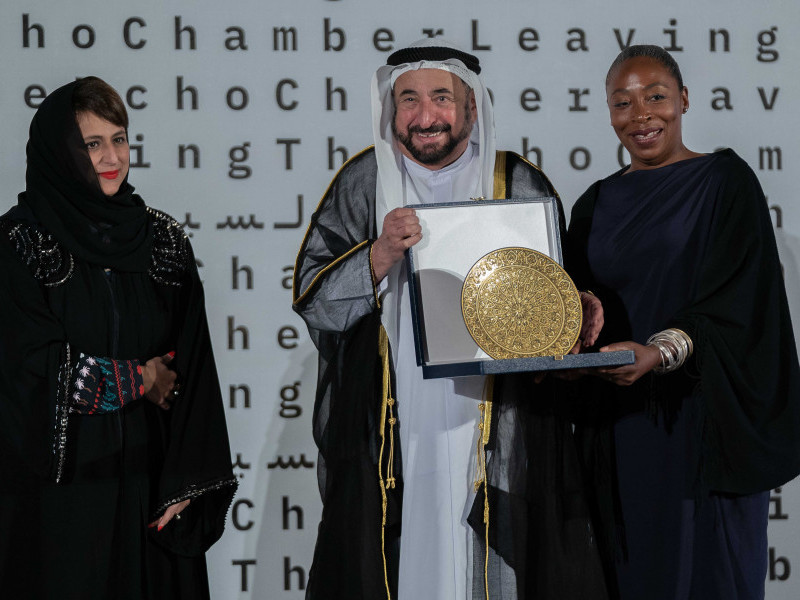 Artists Otobong Nkanga and Emeka Ogboh Awarded Sharjah Biennial Prize by Sharjah Art Foundation