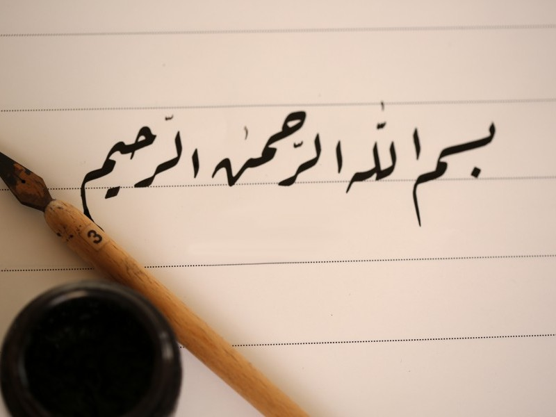 Muhaqqaq Calligraphy – Beginning Level