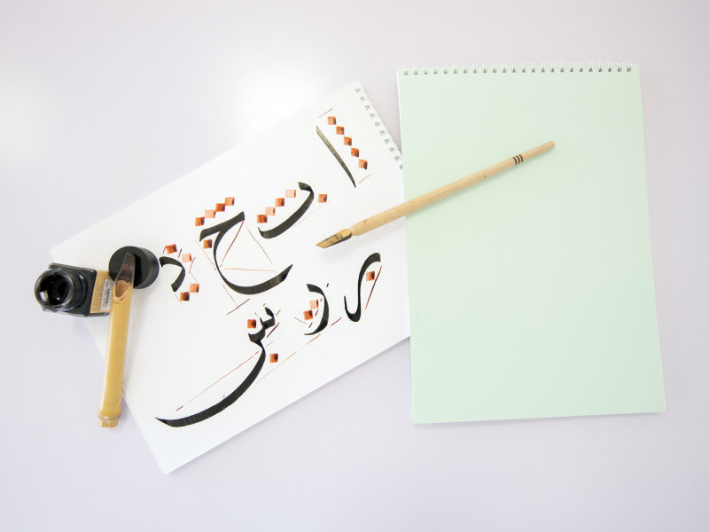 The Balance of the Line in Diwani Calligraphy