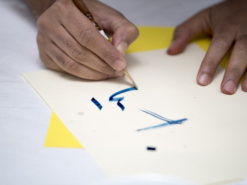Principles of Naskh Calligraphy