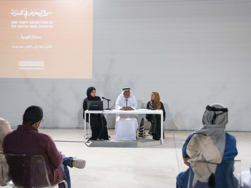 1980 – Today: Exhibitions in the UAE - Curatorial Conversation