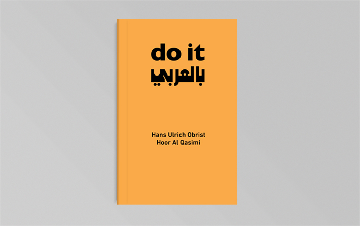 do it بالعربي  [in Arabic] opens at Townhouse, Cairo