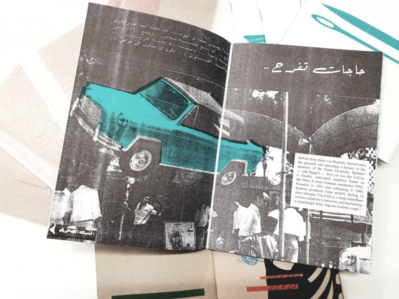 Sharjah Art Foundation Launches First Edition  of Annual Art Book Fair FOCAL POINT