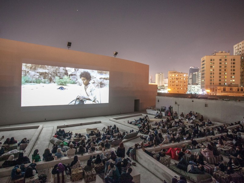 Open Call: Sharjah Film Platform 2020