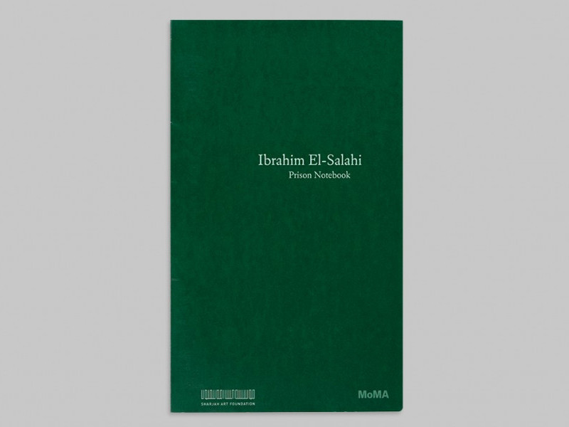 Ibrahim El-Salahi Prison Notebook (English Edition)