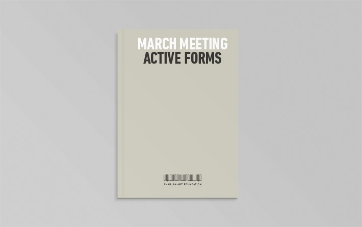 March Meeting: Active Forms