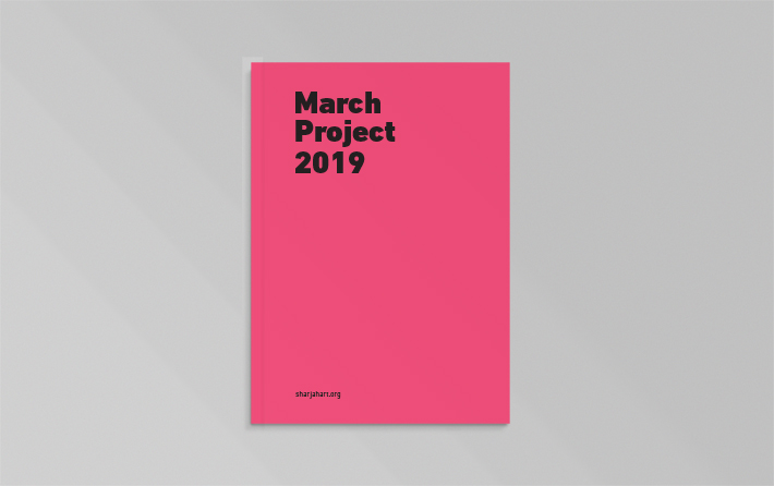 March Project 2019