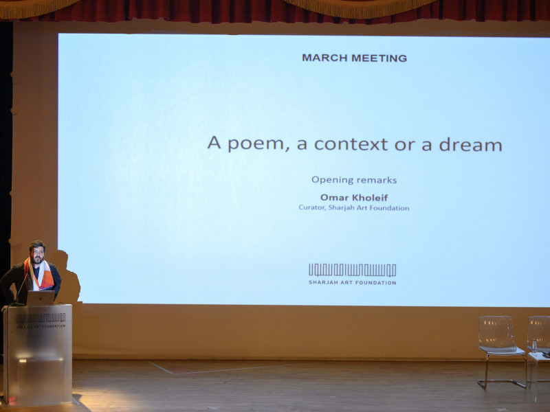 MM 2019: A poem, a context or a dream