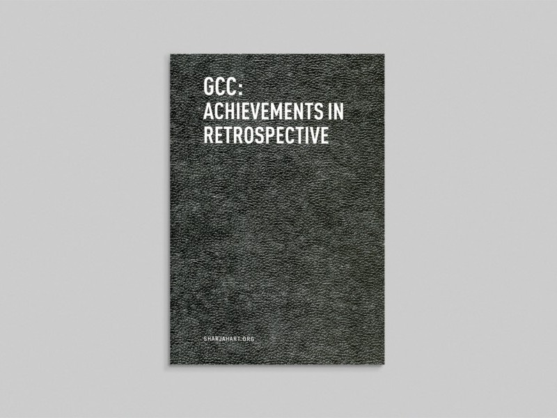 GCC: Achievements in Retrospective
