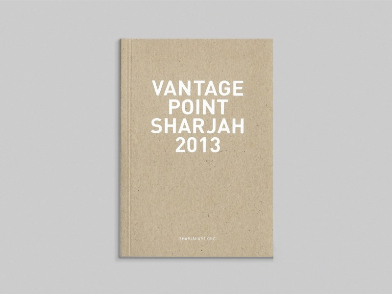 Vantage Point Sharjah 2016