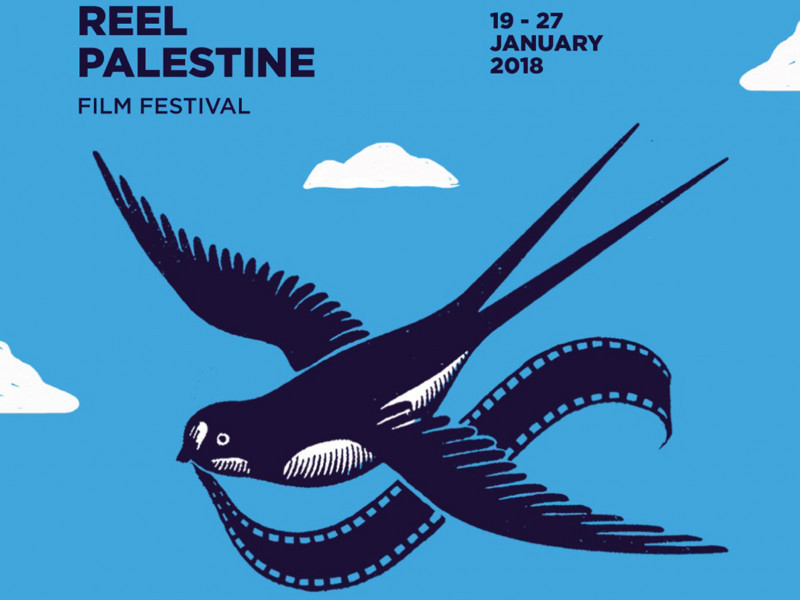 Reel Palestine at Sharjah Art Foundation