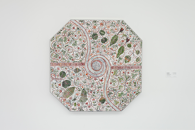 Farmanfarmaian, Monir Shahroudy