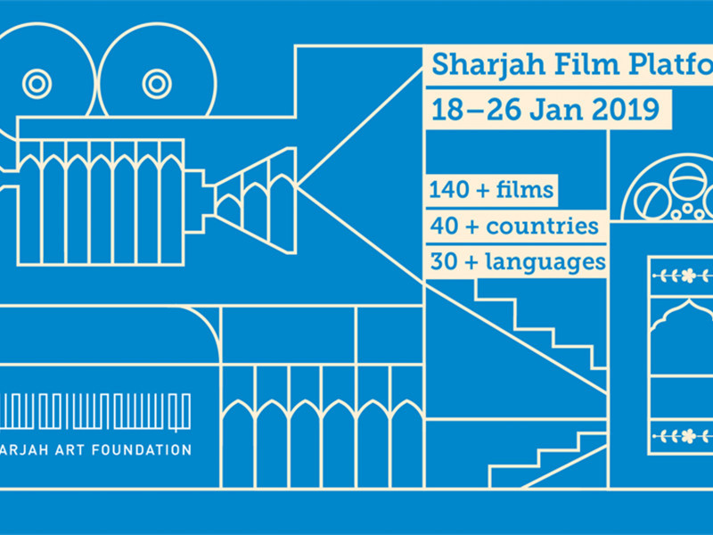 The First Edition of Annual Sharjah Film Platform (SFP) Closes