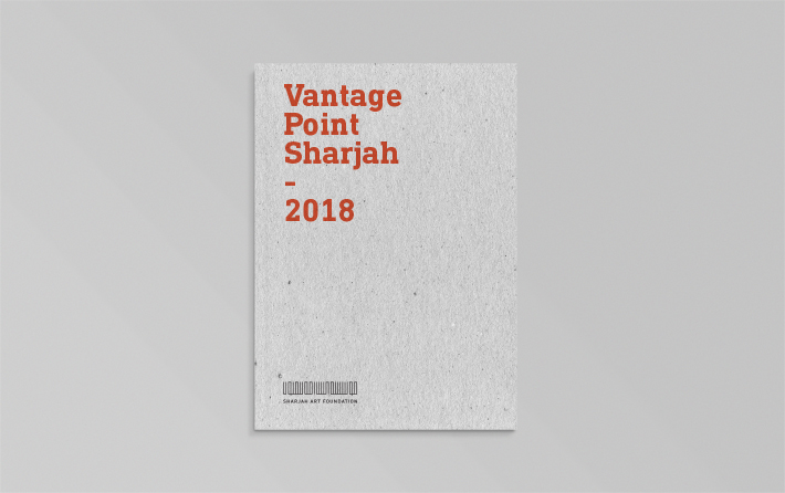 Vantage Point Sharjah 2018