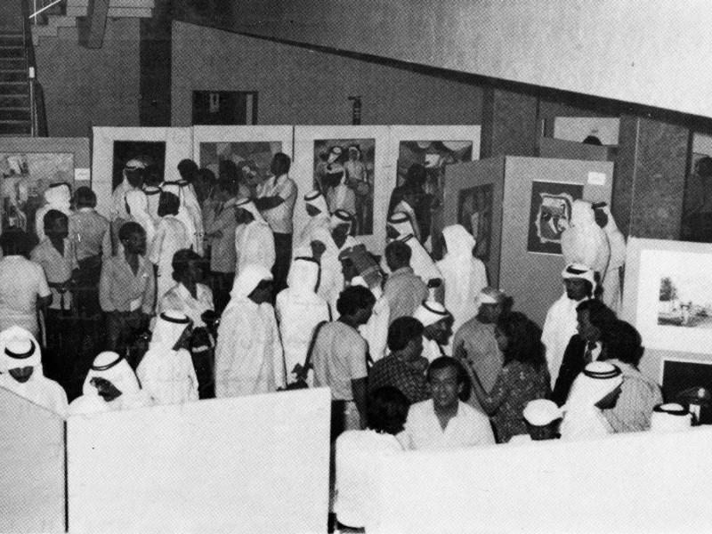 1980-Today: Exhibitions in the United Arab Emirates