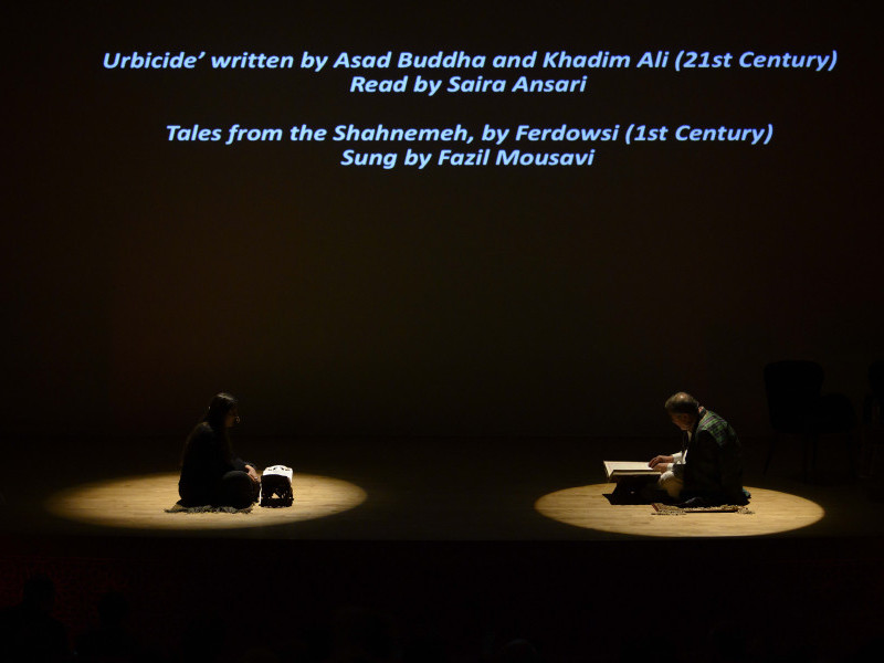MM 2019: Performance by Fazil H. Mousavi