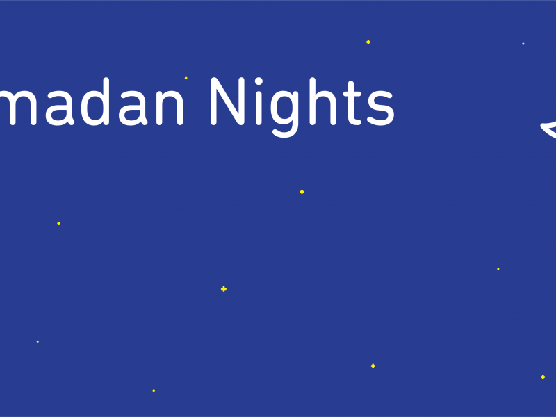 Ramadan Nights at Sharjah Art Foundation